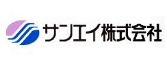サンエイ株式会社